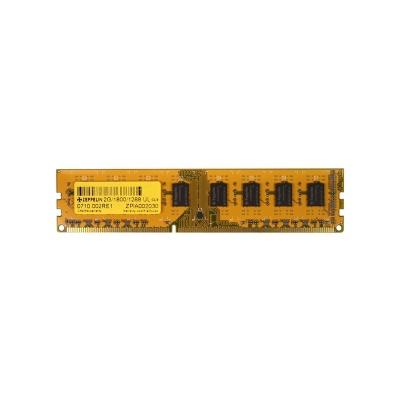 Imagine Memorie DDR3/1333 2GB, Zeppelin ZE-DDR3-2G1333-b