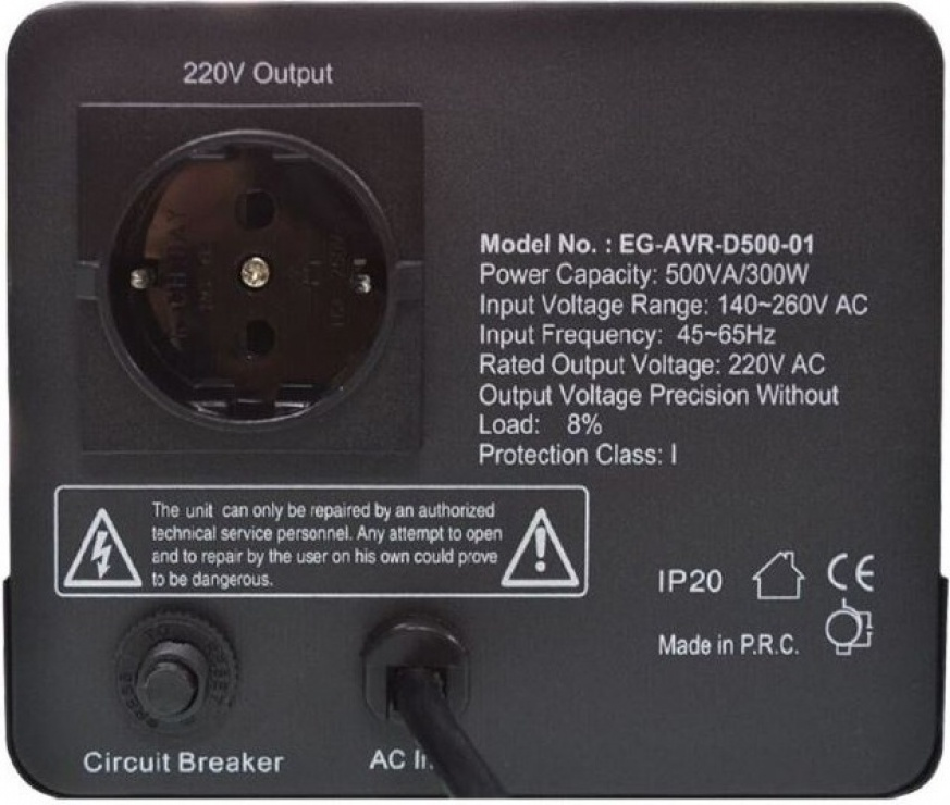 Imagine AVR 500VA/ 300W, Gembird EG-AVR-D500-01-2