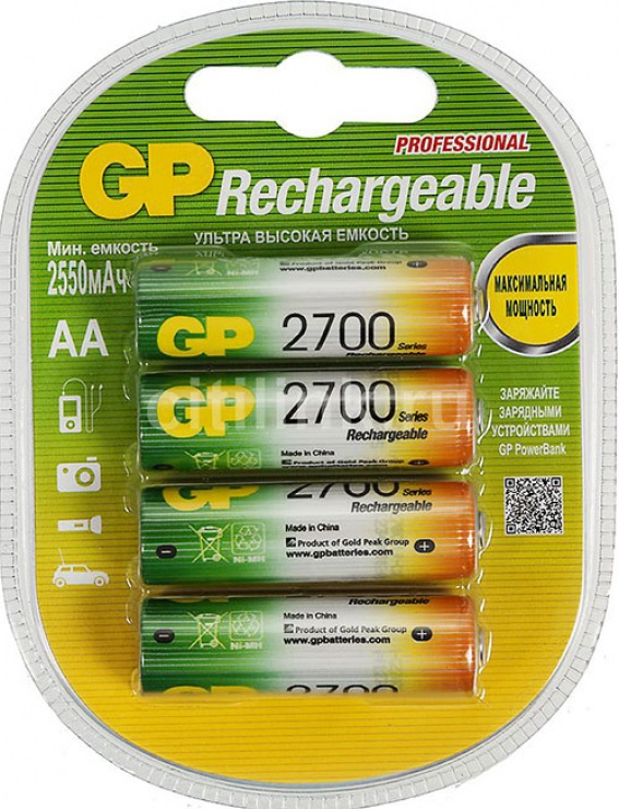 Imagine Set 4 acumulatori AAA 2700mAh, GP Batteries