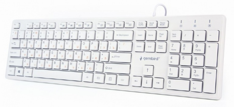 Imagine Tastatura multimedia USB chocolate Alb, Gembird KB-MCH-03-W