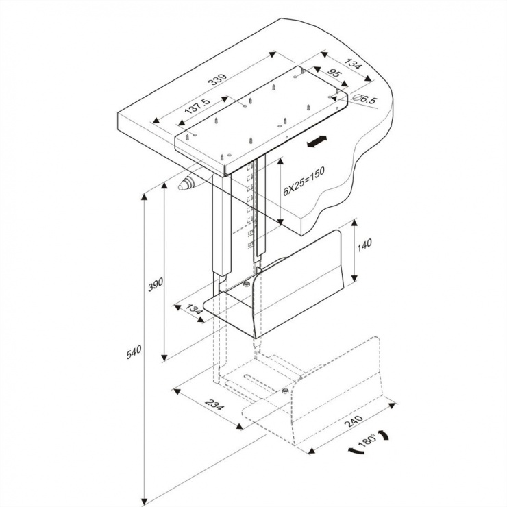 Imagine Suport PC montare sub masa rotativ Silver, Roline 17.03.1130