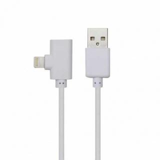 Cablu USB 2.0 la iPhone Lightning 2 in 1 incarcare + date Alb