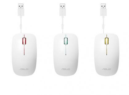 Mouse optic USB Alb UT300, Asus