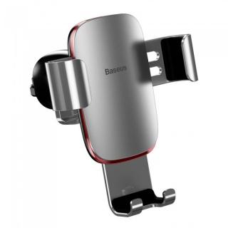 Suport auto magnetic pentru smartphone cu montare ventilator Argintiu, Baseus Baseus MetalAge/Air
